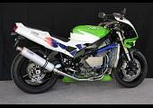Set, Pipe, Stainless, Full Race System, Round Aluminium Silencer, ZXR400L
