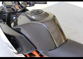 Tank Cover, Carbon, KTM RC125, RC200, RC250, RC390